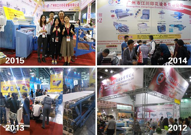 Guangzhou Asiaprint Industrial Co.,Ltd.